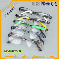 Bright Vision 2368 optical frame eyewear ultem glasses