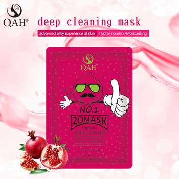 Korea QAH Deep cleaning Mask female skin care mask