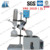 RE-501 5L Chemical Laboratory Equipment Rotary Evaporator/ Rotovape with Water Bath