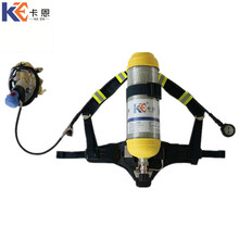 Kaen fashionable air breathing apparatus with good after-sale service
