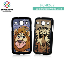 Sublimation Blanks Cellphone Case for Samsung Galaxy i8262