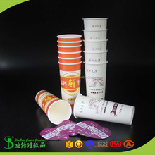 TheBEST paper yogurt cup culture,commercial yogurt making machine