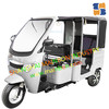 TEB-88 luxury electric tricycle for passenger with electra car design top e-taxi