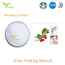 Wholesale alpha arbutin powder