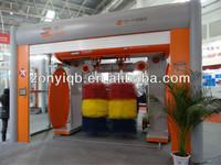 Promotional Car Wash Machine