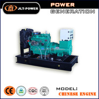 Must See : China Backup Electric Generators powered by Ricardo from JLT POWER skype id jlt-power1