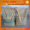 Rotary Kiln Insulation Low Cement Refractory Castable