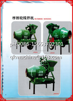 Various models for your choose JZS series Electric concrete mixer,mini concrete mixer