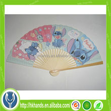 Custom decorate your own paper fans