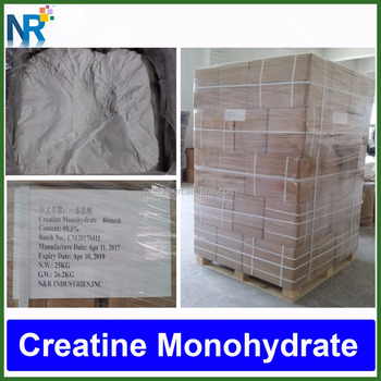 Pure creatine monohydrate powder 80 mesh