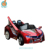 WDXMX803 China Wholesale Kids Electric Car / 12V Battery Electric Car /Music Game Toy