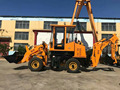 Backhoe Loader 25-16