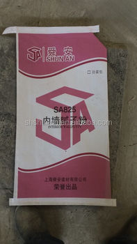 SHUNAN interior coating wall putty