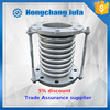PN10 flange connection vertical pipeline welded bellow type expansion joint