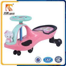 China supplier swing car factory new model PP plastic baby swing car for sale