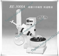Lab Rotary Distiller (3L, water / oil bath, RE-3000A)