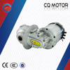 DC 60/72V 1200-3000W electric car/tricycle motor with gear box