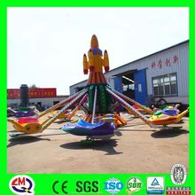 New design amusement park fairground rides self control plane for sale