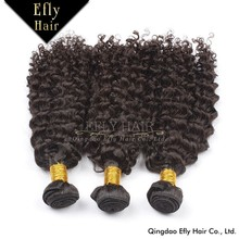 raw indian hair style catalog of deepwave style