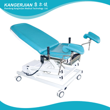 KDC-Y High Quality Medical Electrical Gynecology Examination Table