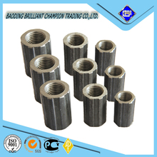cheap aluminum civil construction rebar coupler with steel material