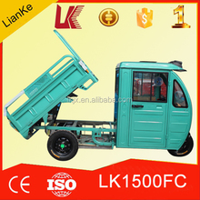 China three wheel electric cargo tricycle/hot selling electric cabin three wheel motorcycle
