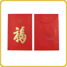 Good quality coin envelope wholesale