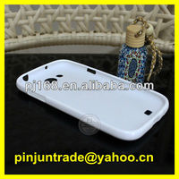 Blank cellphone case for Samsung i879