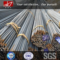 china steel bar 10mm for sale