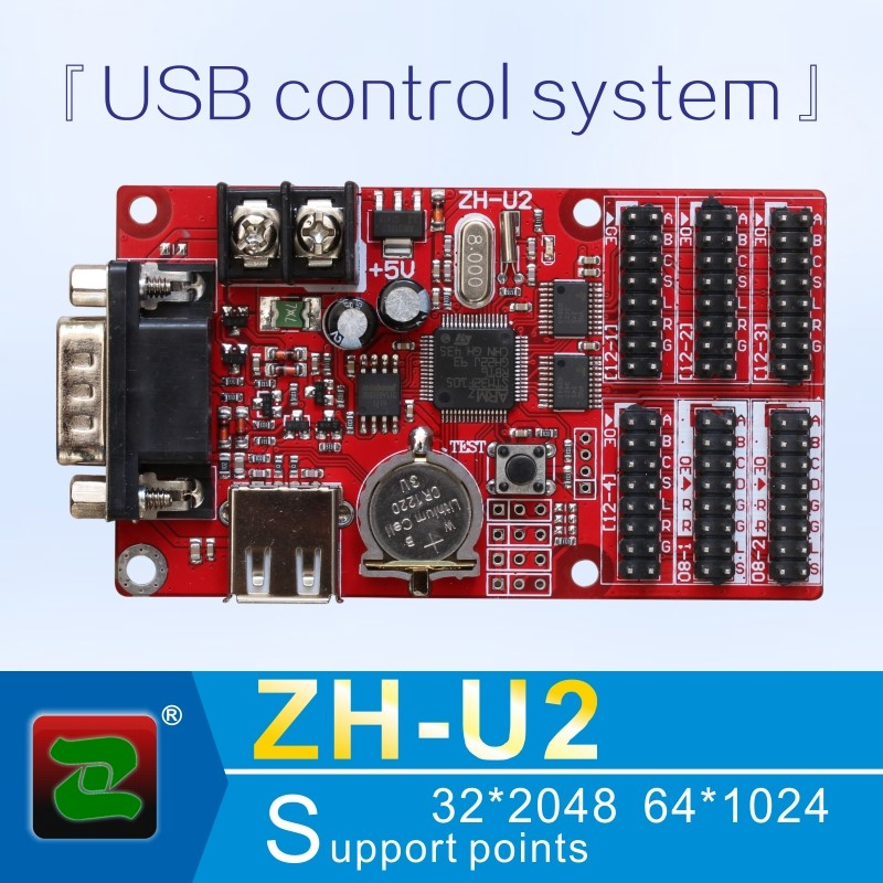Zhonghang <strong>led</strong> display control system ZH-<strong>U2</strong>