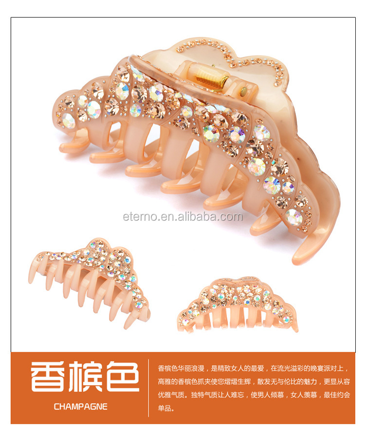 2016 New Design High Quality Korea Shiny Rhinestone Acrylic Hairpin <strong>Hair</strong> <strong>Accessories</strong> Fancy Nice Colorful Clip
