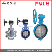 High proformance hand wheel wafer type full lug butterfly valve