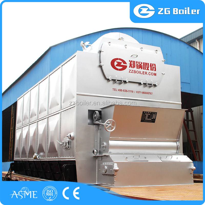 The best alibaba China coal fired boiler for fertilizer plant