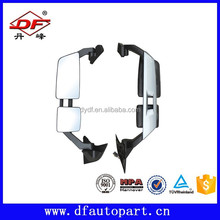 Electric rear view mirror auto mirror