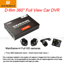 No dead Angle 360 degrees panoramic view quad camera car dvr