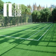 PE & PP As required high quality artificial grass court volleyball for the volleyball court