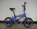 16 and 20inch cobra freestyle bikes with aluminium rim factory price