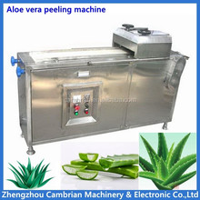 Hot selling hot selling aloe vera processing plant with lowest price