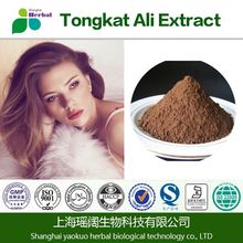 Tongkat Ali Root Extract 200:1 for Sexual Health (man health) product