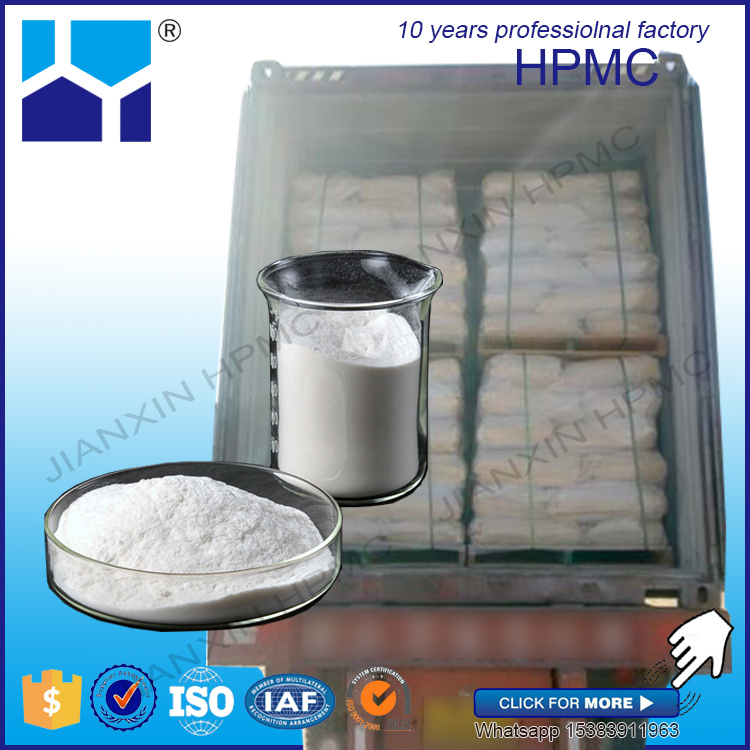 Chemical Methyl Hydroxypropyl Cellulose Hpmc Used