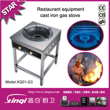 restaurant induction cooker hotel kitchen commercial gas stove cooker