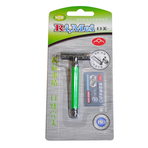 Rimei rubber handle double safety razor USA Blade