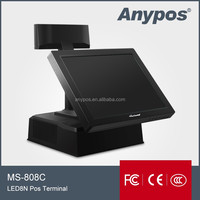 good quality restaurant 15 inch cheap pos machine with led digital customer display