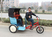 3 wheeler passenger tricycle