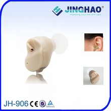 China good quality ITE mini hearing amplifier