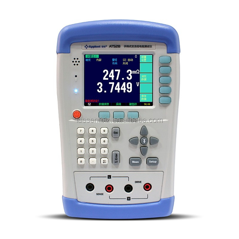 AT528L Handheld AC milliohm meter Battery Internal Resistance Tester