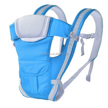 new design high quality fashion baby travel carry cot bag