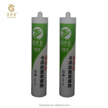 Sample free high temperature black rtv silicone sealant for wood