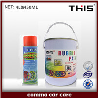 450ml Colorful Removable Rubberized Paint