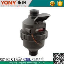 Professional manufacture High quality volumetric liquid sealed oem water meter
